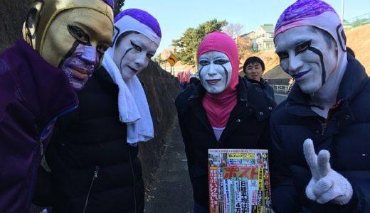 【画像】箱根駅伝2019で復路7区二宮にフリーザ出現!正体は?