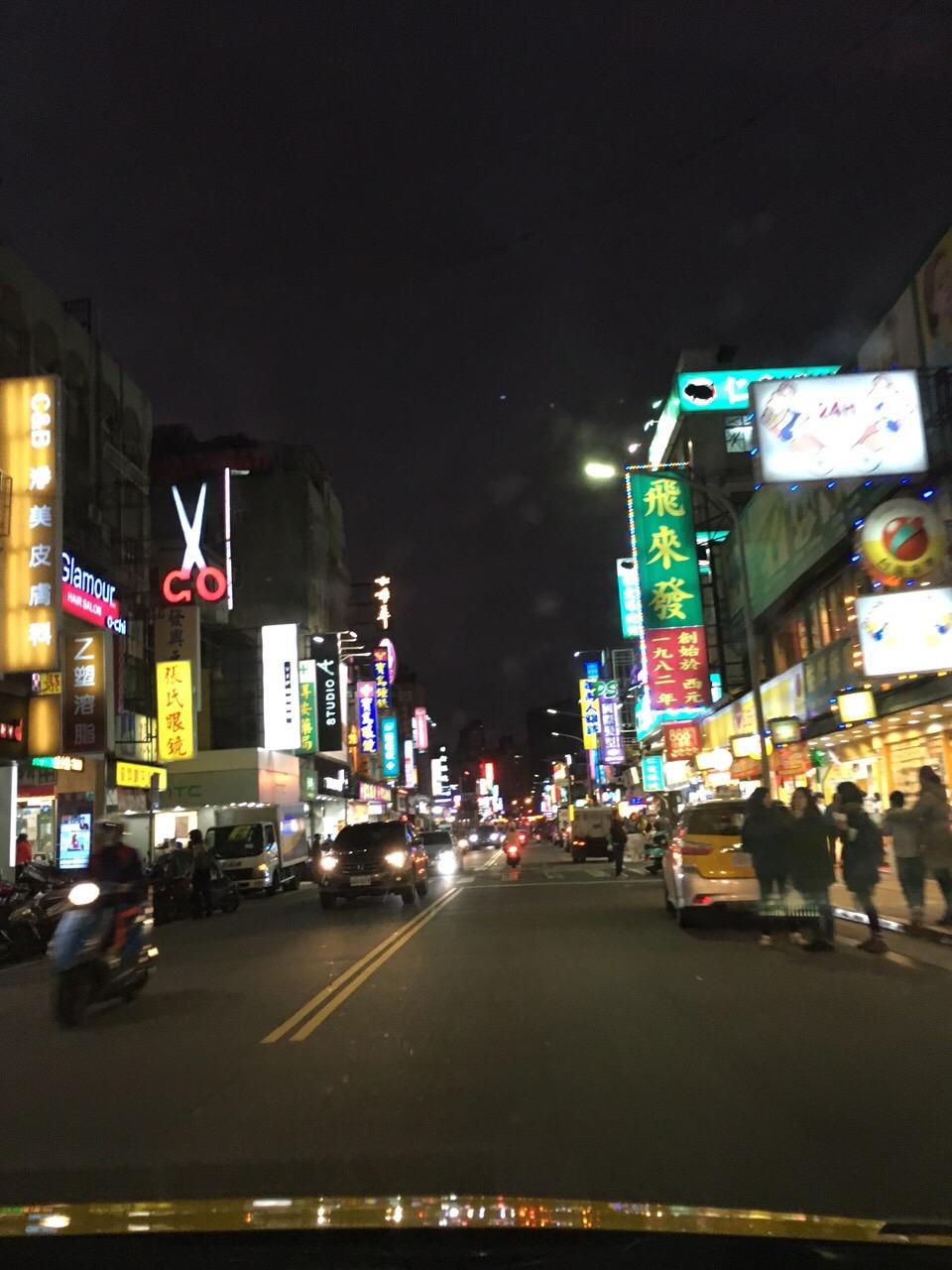 [台湾旅行] 僕が思わずおすすめしたくなったスポット3選を紹介!