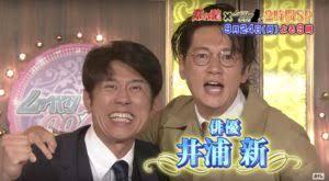 9月24日しゃべくり‐井浦新ぶっ飛んでる!獅子舞披露!動画あり
