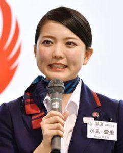 【画像20選】初耳学の美人グランドスタッフ永見愛里がかわいい!