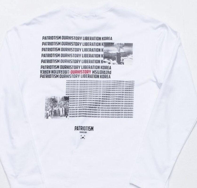 BTS着用の原爆Tシャツのデザイナーは誰?デザインの意味は?
