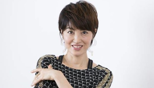 【画像】荻野目洋子は老けた?目の下のクマやほくろは除去か!