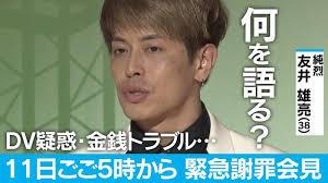 【純烈】友井雄亮の脱退を受けてかわいそう派とクズ派で対立!