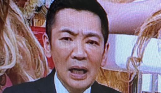 【画像】宮根誠司の顔がむくみや腫れでパンパン!ヒアルロン酸が原因?