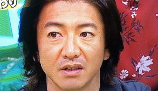 【画像】木村拓哉が老けすぎ!ホンマでっかでおじさん化したと話題!