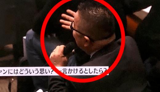 【嵐】無責任と発言のレポーター特定!ツイッターで叩かれまくり!