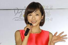 釈由美子はパニック障害!原因は子供の頃にあり?現在は克服か?